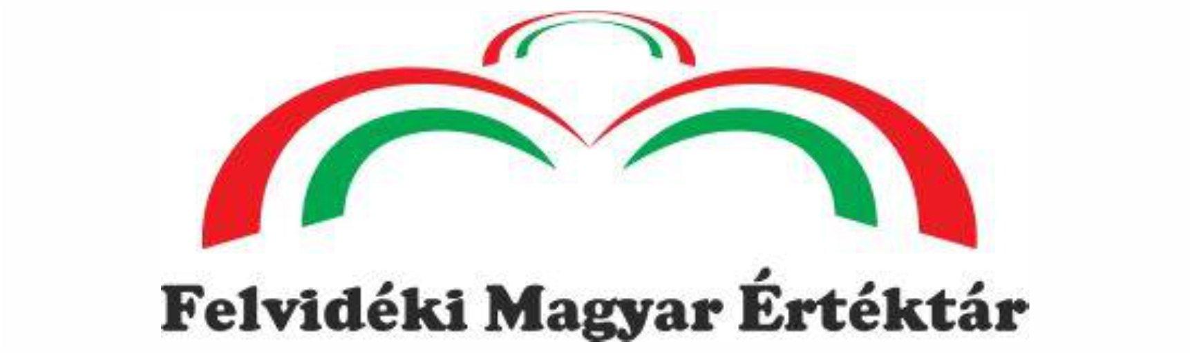 ertektar-logo
